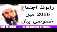 Raiwind Ijtima 2016 Bayan Maulana Tariq Jameel 04 Nov 2016