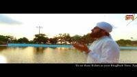 Mera Umar R.A