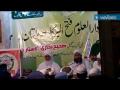 Tere Siwa Mabood-e-Haqiqi Koi Nahi