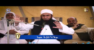 Maulana Tariq Jameel Latest Bayan At Faisalabad 21 November 2016