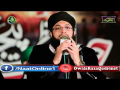 Hafiz Tahir Qadri New Latest 2016 Mehfil E Naat In Lahore 2016 Full Hd