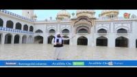 Hafiz Tahir Qadri - Mere Peer Di Har Dum Khair Howe - 2016