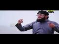 Muhammad Tahir Qadri - Keh Diya Tou Hogaya - Naat Parhte Hain
