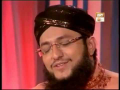Hafiz Tahir Qadri New Naat Mere Muhammad Bane Hain Dulha