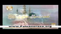 New Album Naat Without Zikr By Hafiz Tahir Qadri