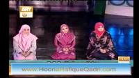 Subha Taiba Main Hue By Javeria Saleem , Amina & Sadia ( Naat E Rasool)