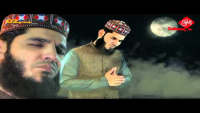 Tu Azeem Tar Hai - New Hamd Video - Hd