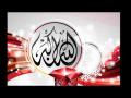 Allah O Allah Beautiful Hamd Hafiz Fahad Shah