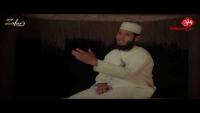 Hujjaj Layen Hai Aab-E-Zam Zam - Full Hd