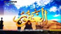 Her Dam Allah Allah Ker By Fahad Shah New Album Saiyadi