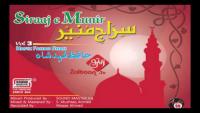 Jahan Me Kitne Rasul Hafiz Fahad Shah New