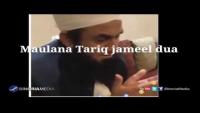Maulana Tariq Jameel Dua After Junaid Jamshed Death