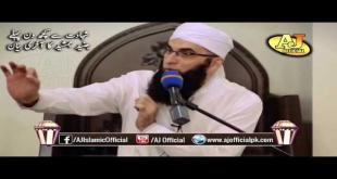 Shahadat Se Kuch Din Pehlay Junaid Jamshed Ka Bayan