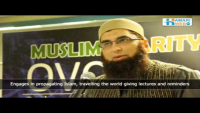 Tribute To Junaid Jamshed