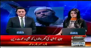 Watch What Junaid Jamshed Said To His Son On Hajj