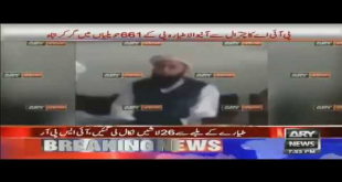 Exclusive Video Of Junaid Jamshed Reciting Naat In Chitral