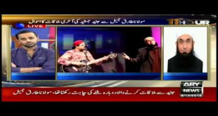 What Prophet (PBUH) Said About Junaid Jamshed In The Dream Of His Friend