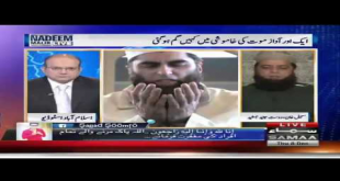Junaid Jamshed Friend Telling What Happened – Real Story
