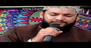 Waseem Badami Start Crying During Recitation Of Naat