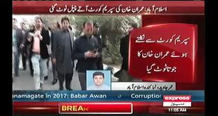 Supreme Court Se Bahar Nikaltey Hue Imran Khan Ki Chapal Toot Gai
