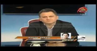 What Waseem Akram Said On Junaid Jamshed Death
