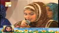 Aye Hilal e Eid e Milad-un-Nabi Sadd Marhaba