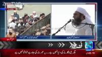 Maulana Tariq Jameel Bayan Before Namaz-e-Janaza Of Junaid Jamshed (Part 2)