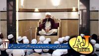 What Junaid Jamshed Wife Said To Maulana Tariq Jameel