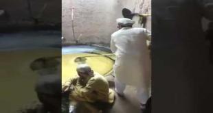 Shahid Afridi Making Brown Sugar In Home Town