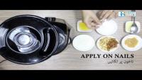 Homemade Oil To Get Soft Nails By Dr. Umm-e-Raheel