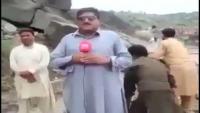 In Bhai Ki Reporting Check Kejeay Maza Ajaega