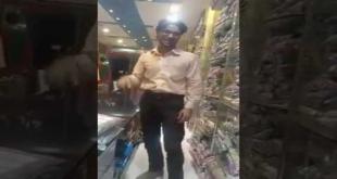Agar Hasnay Ka Mood Hai Tou Ye Video Zaroor Dekheay