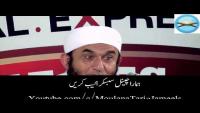 Zuban Aur Jhoot Kai Baray Me Maulana Tariq Jameel Ka Bayan