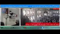 Fahashi Pe Allah Ka Azaab By Maulana Tariq Jameel