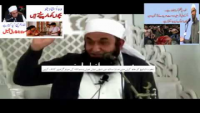 Maulana Tariq Jameel Sahib Ka Jumma Mubarak Ka Special Bayan