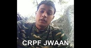 Another Indian Army Jawan Exposing India