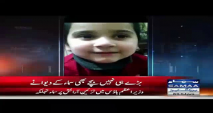 Cute Baby Copying News Caster Neelam Aslam Style