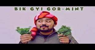 Yeh Bik Gayi Gor Mint - Must Watch