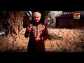 Manqabat Huzoor Ghaus e Paak By Qari Faisal Chishti