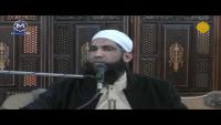 Dawat Aur Mahol Ka Asar - Latest Bayan By Muhammad Yousuf