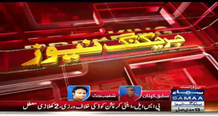 The Real News About Sharjeel Khan & Khalid Latif Will Shock You