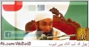 Maulana Tariq Jameel Views About Bomb Blasts In Pakistan