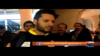 Check The Reaction Of Shahid Afridi About Spot Fixing