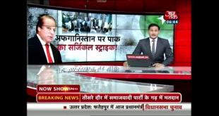 Indian Media Report About Pak Army Surgical Strike In Afghanistan