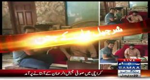 Sharjeel Khan Asks Baba Ji For Help After Spot Fixing Scandal