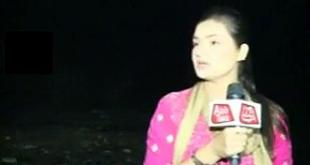 Drama Queen Sana Faisal Ki Ek Aur Video