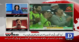 Lahore Qalandars Owner Rana Fawad Gets Emotional