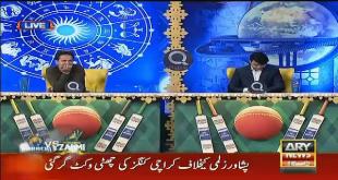 Karachi Kings Ki Haar Per Dekhen Waseem Badami Ne Kia Kaha