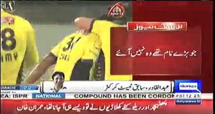 Check What Abdul Qadir Response On The Statement Of Imran Khan