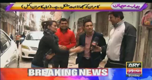Check What Happen With Kamran Akmal During Live Interview